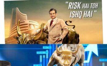 शेयर मार्किट से पैसा चला जाता है इस गलतफहमी को दूर करके इन 7 लाभों को पढ़ें! poster